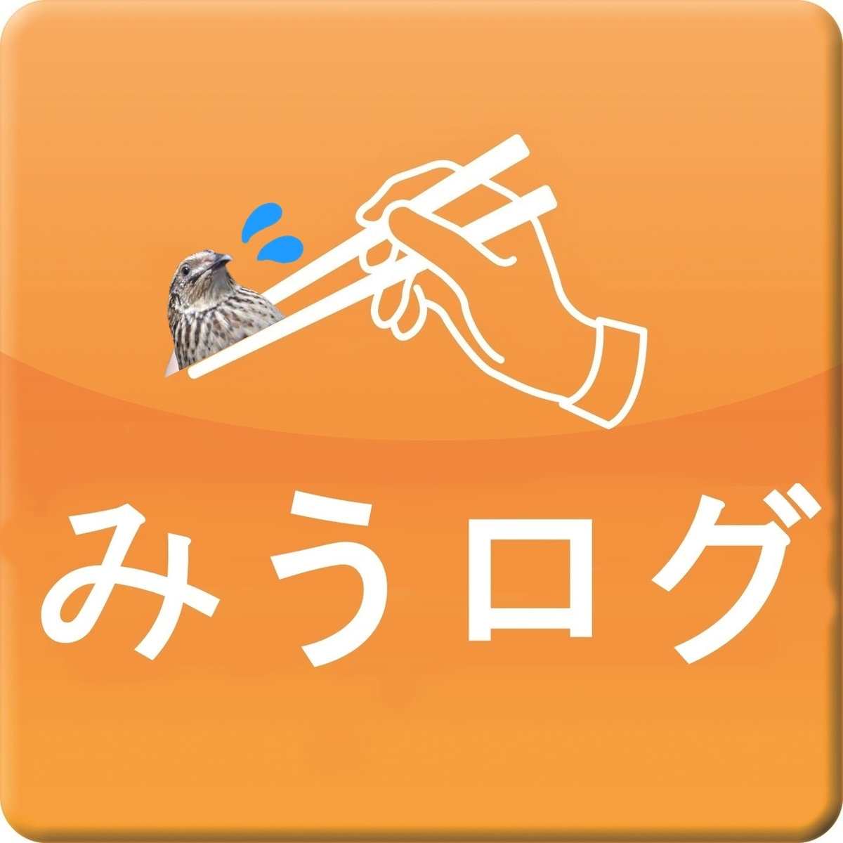 f:id:yokohamamiuken:20201004235828j:plain