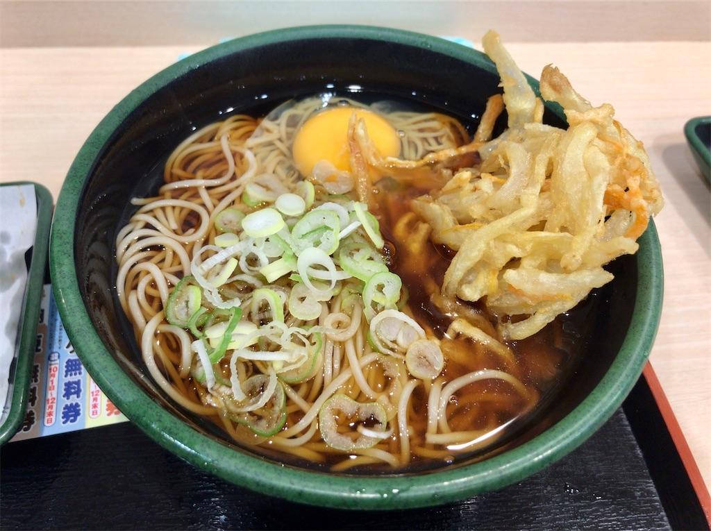 f:id:yokohamamiuken:20201005080819j:image