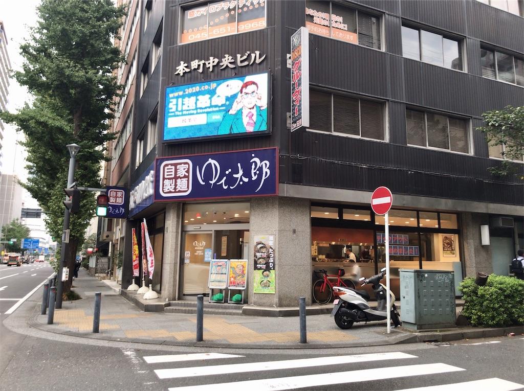 f:id:yokohamamiuken:20201005080835j:image