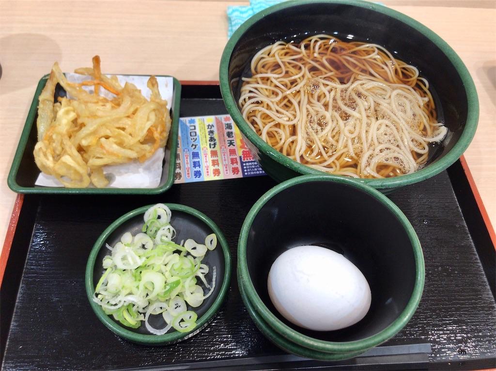f:id:yokohamamiuken:20201005080843j:image