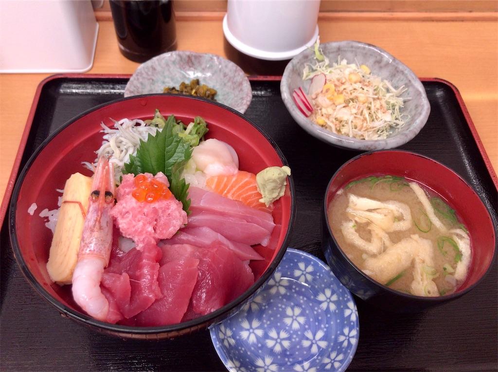 f:id:yokohamamiuken:20201006121942j:image