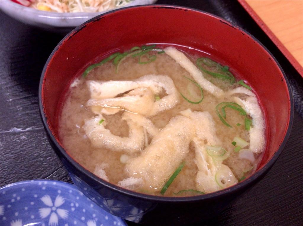 f:id:yokohamamiuken:20201006121945j:image