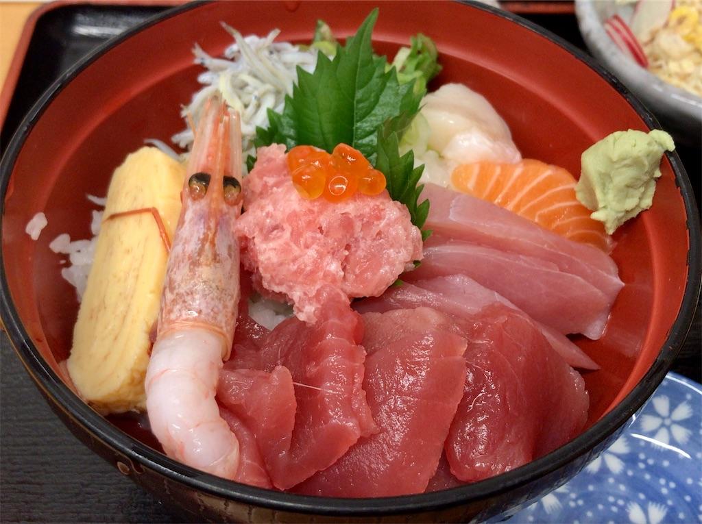 f:id:yokohamamiuken:20201006121949j:image