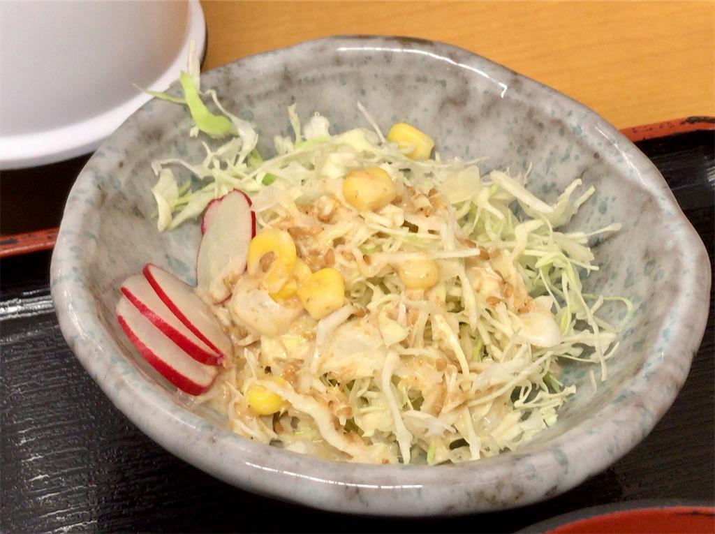 f:id:yokohamamiuken:20201006121952j:image