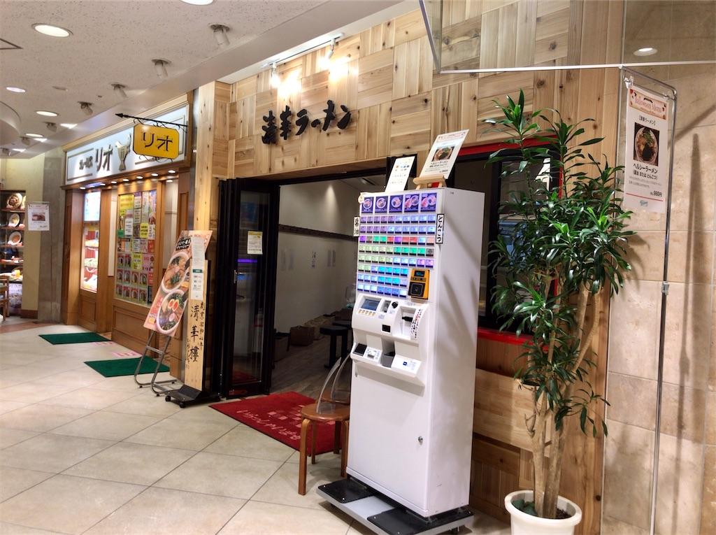 f:id:yokohamamiuken:20201008180309j:image