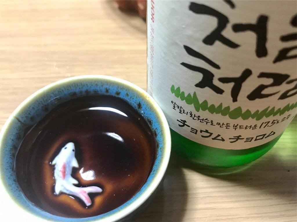 f:id:yokohamamiuken:20201008213945j:image