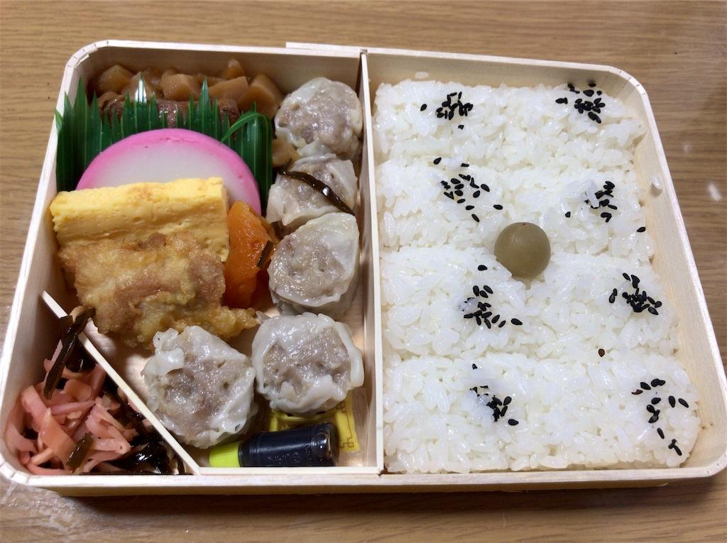 f:id:yokohamamiuken:20201010100340j:image