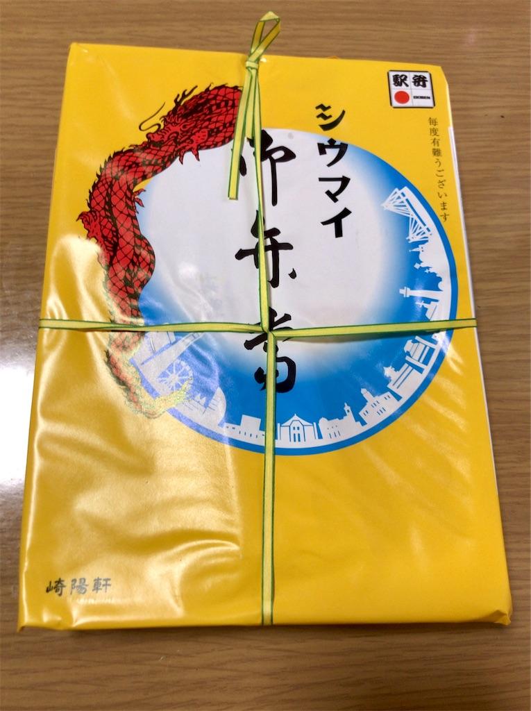 f:id:yokohamamiuken:20201010100418j:image