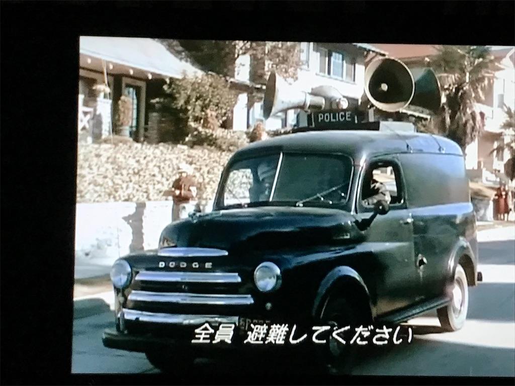 f:id:yokohamamiuken:20201010235519j:image