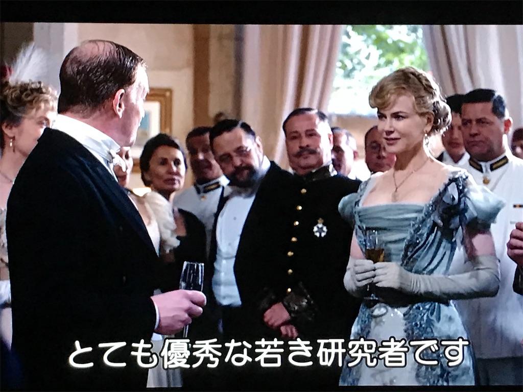 f:id:yokohamamiuken:20201013013318j:image
