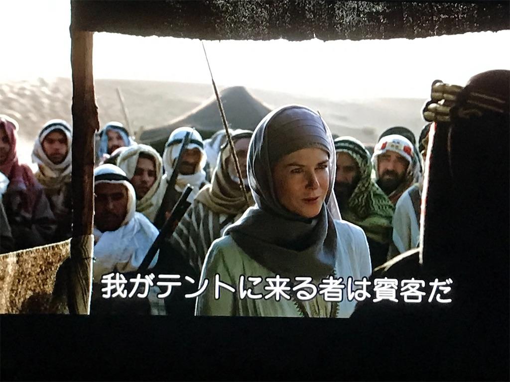 f:id:yokohamamiuken:20201013013521j:image