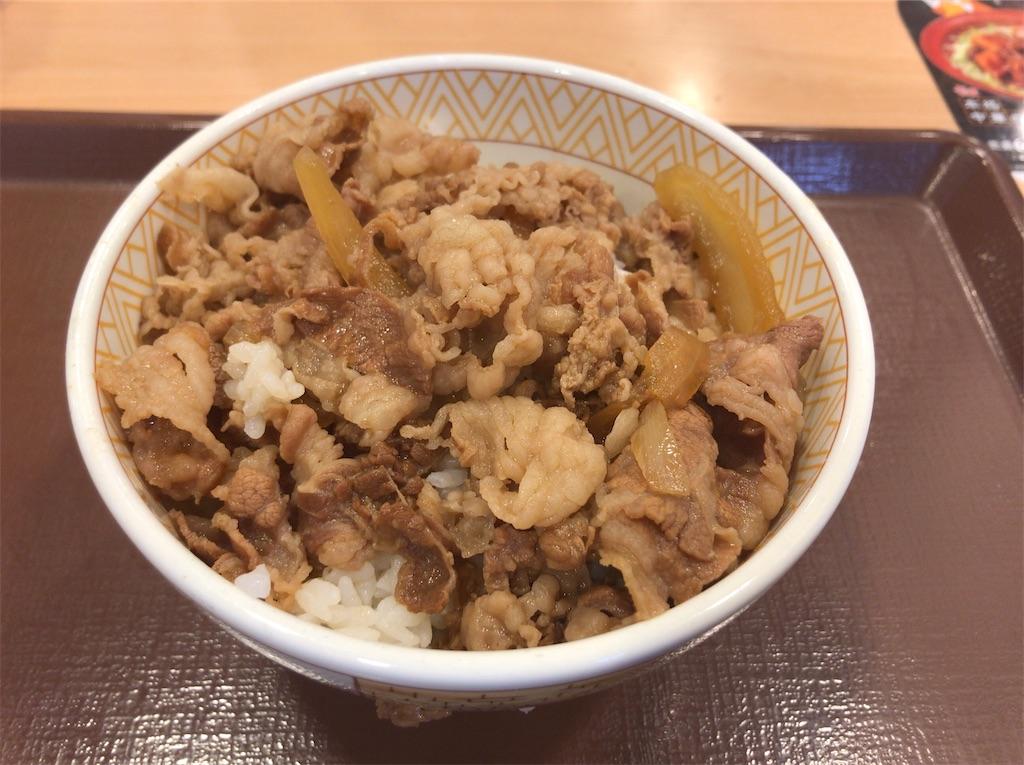 f:id:yokohamamiuken:20201014084439j:image