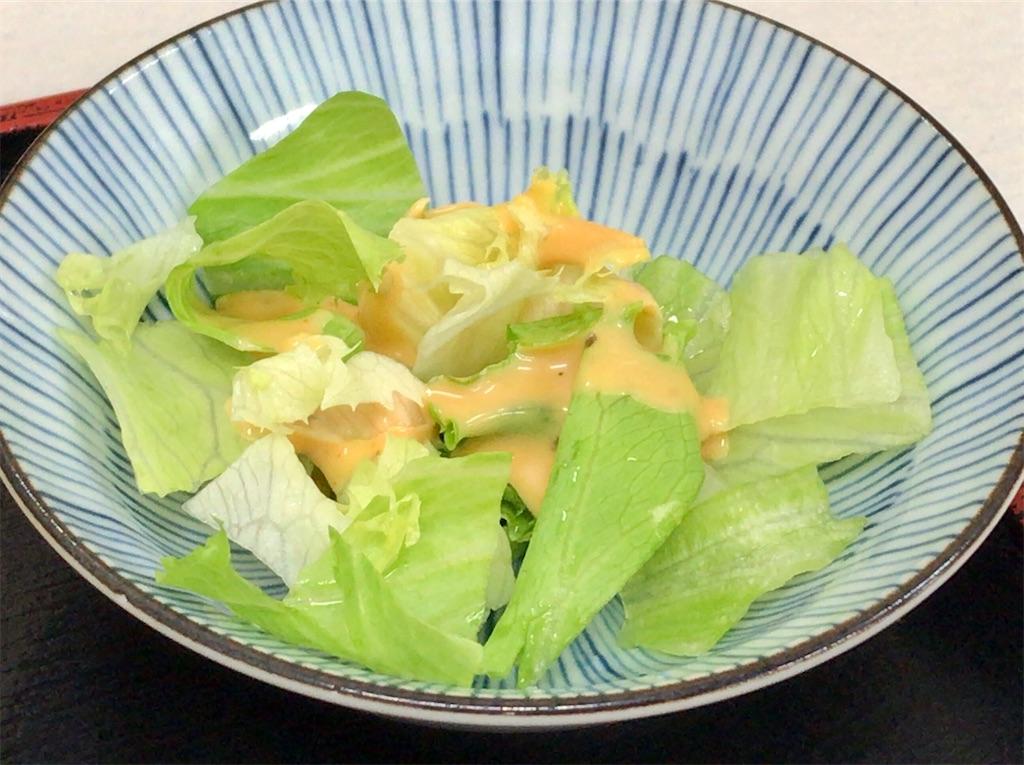 f:id:yokohamamiuken:20201015103743j:image