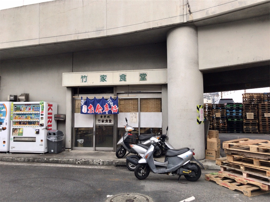 f:id:yokohamamiuken:20201015103751j:image