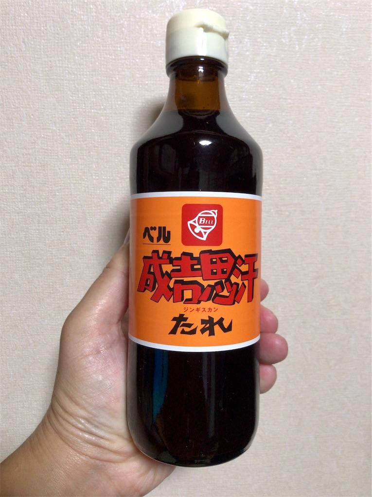 f:id:yokohamamiuken:20201015223615j:image