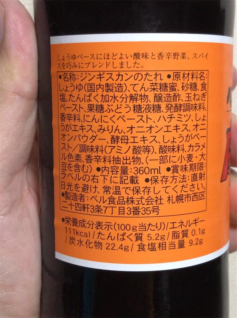 f:id:yokohamamiuken:20201015223626j:image