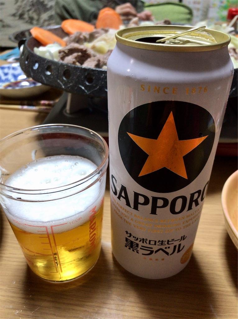 f:id:yokohamamiuken:20201015223636j:image