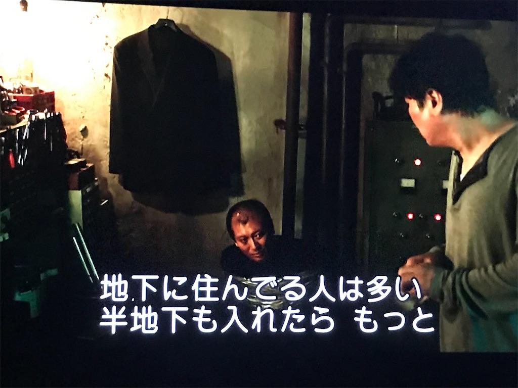 f:id:yokohamamiuken:20201017000350j:image