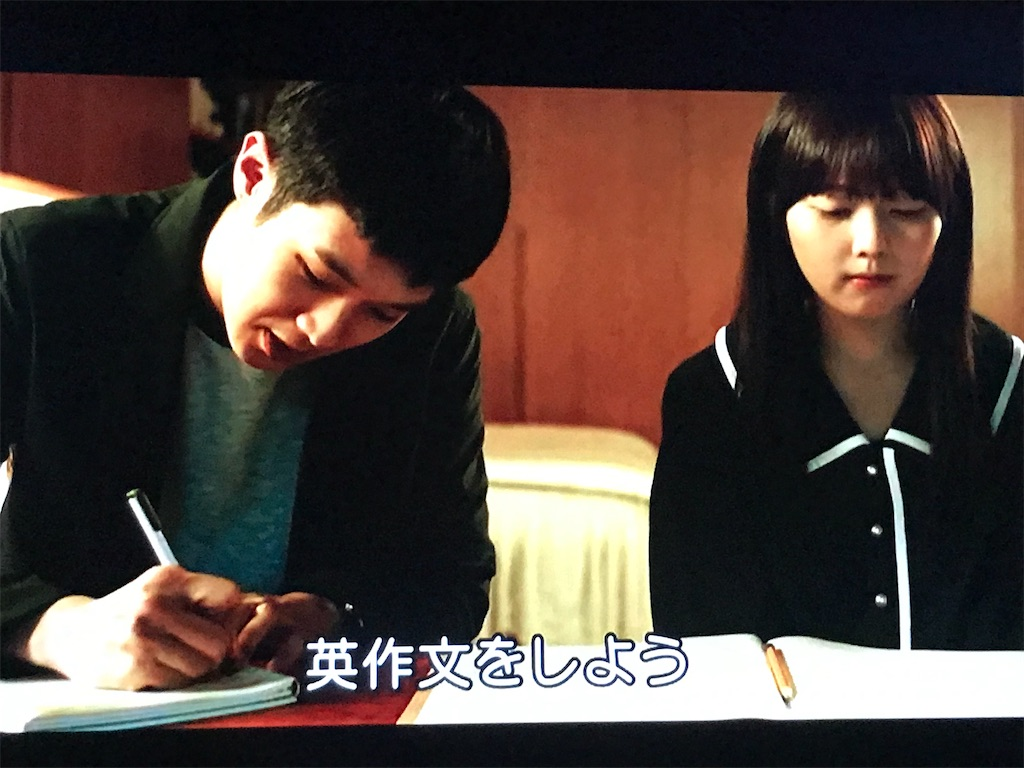 f:id:yokohamamiuken:20201017000428j:image