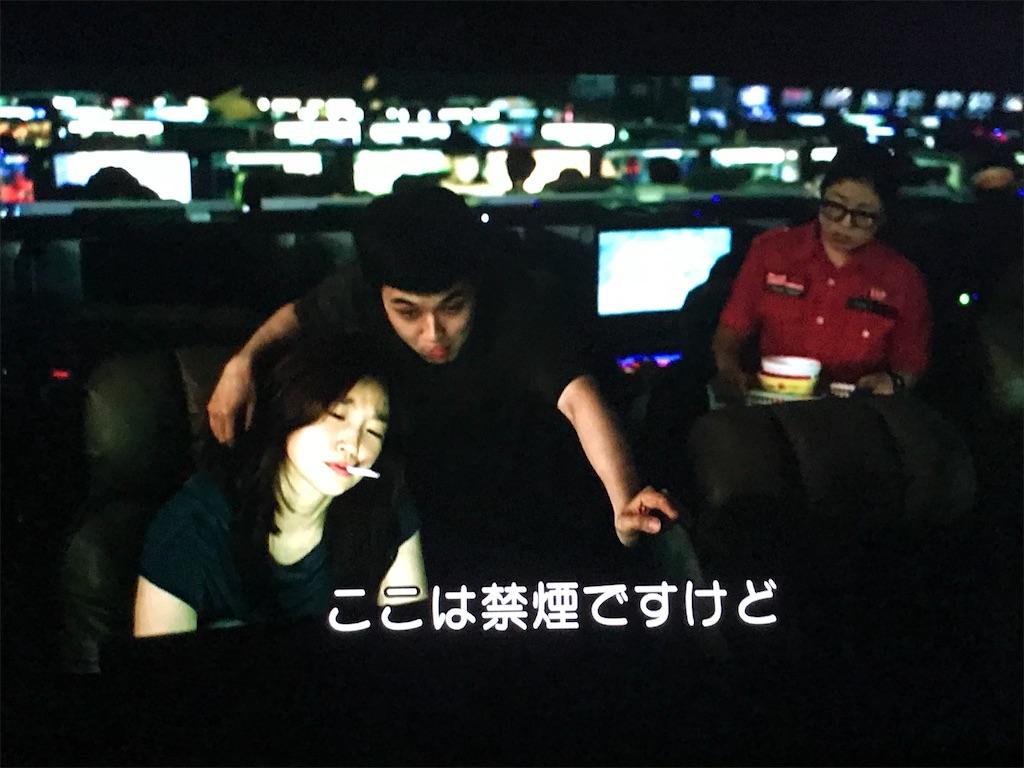 f:id:yokohamamiuken:20201017000445j:image