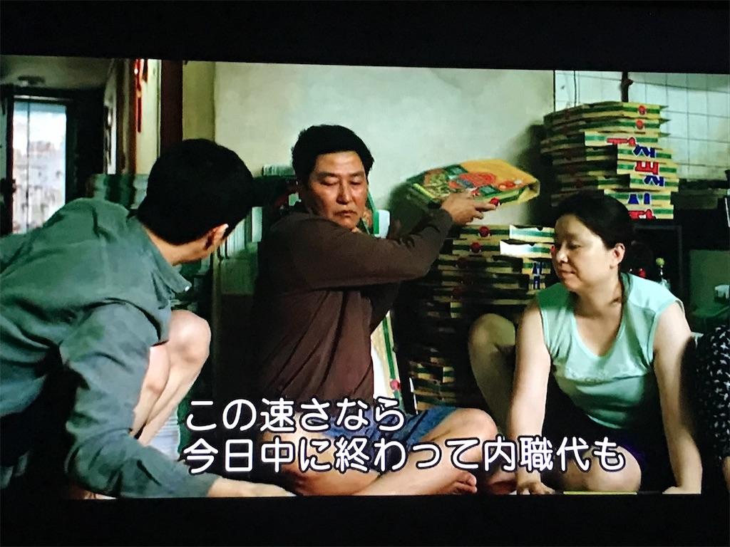 f:id:yokohamamiuken:20201017000452j:image