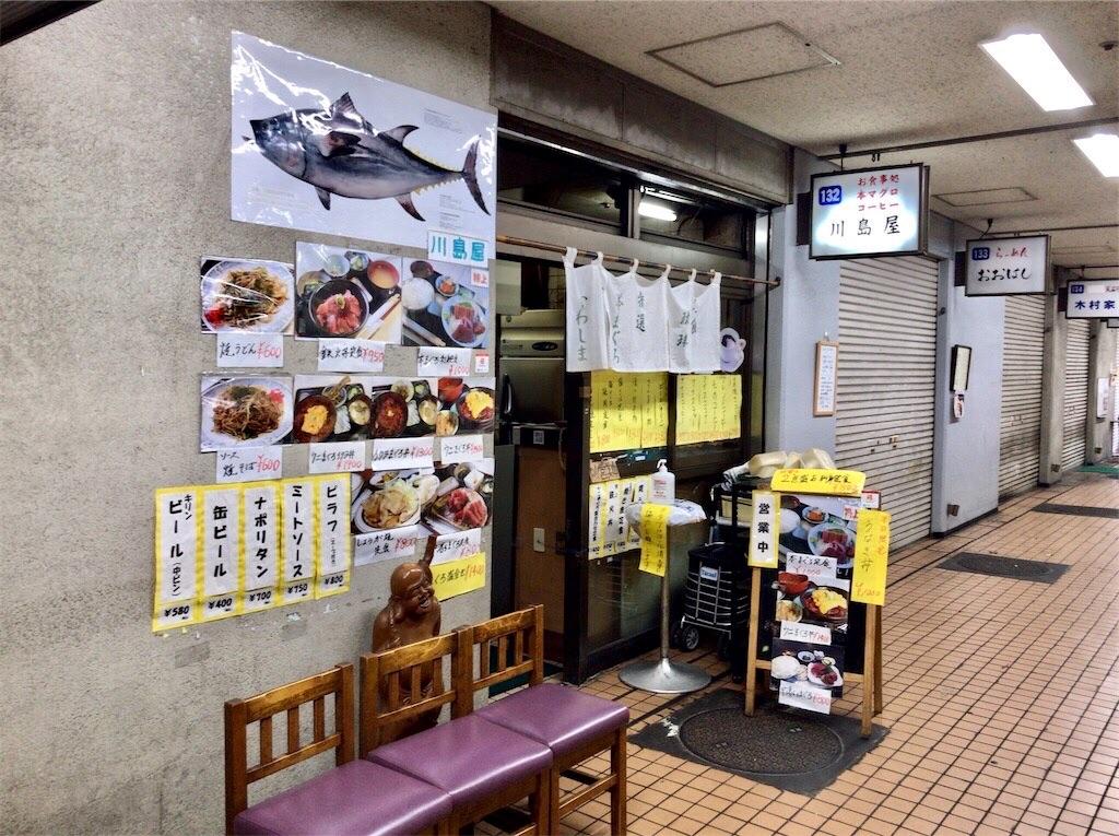 f:id:yokohamamiuken:20201018111627j:image