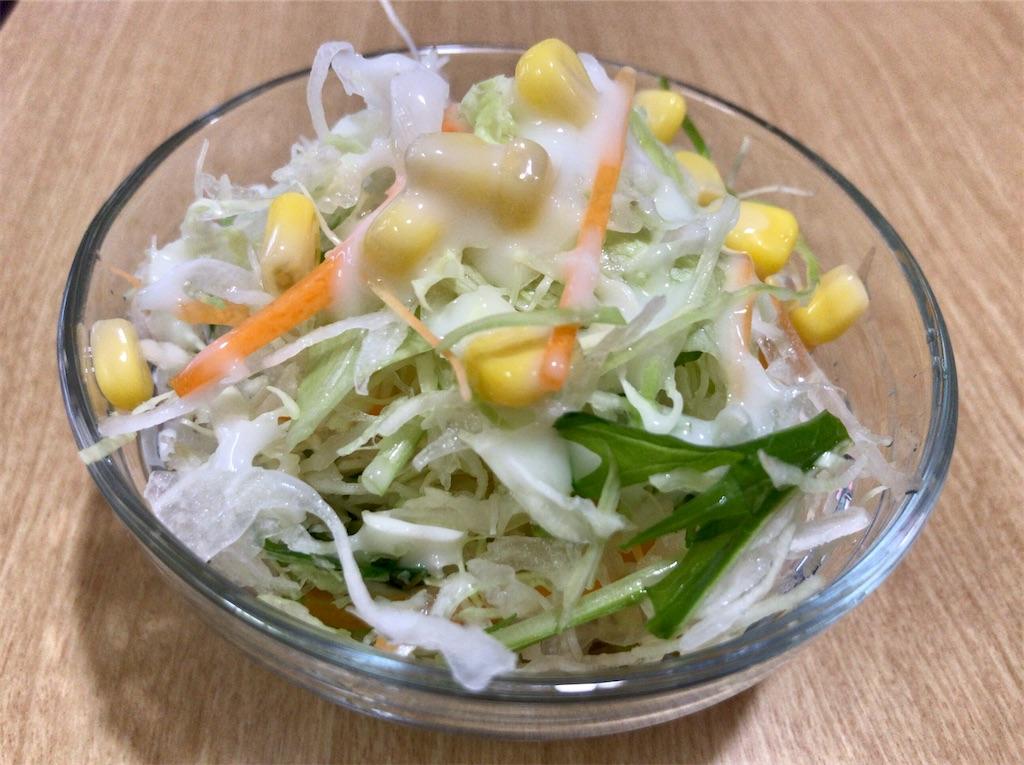 f:id:yokohamamiuken:20201019140400j:image