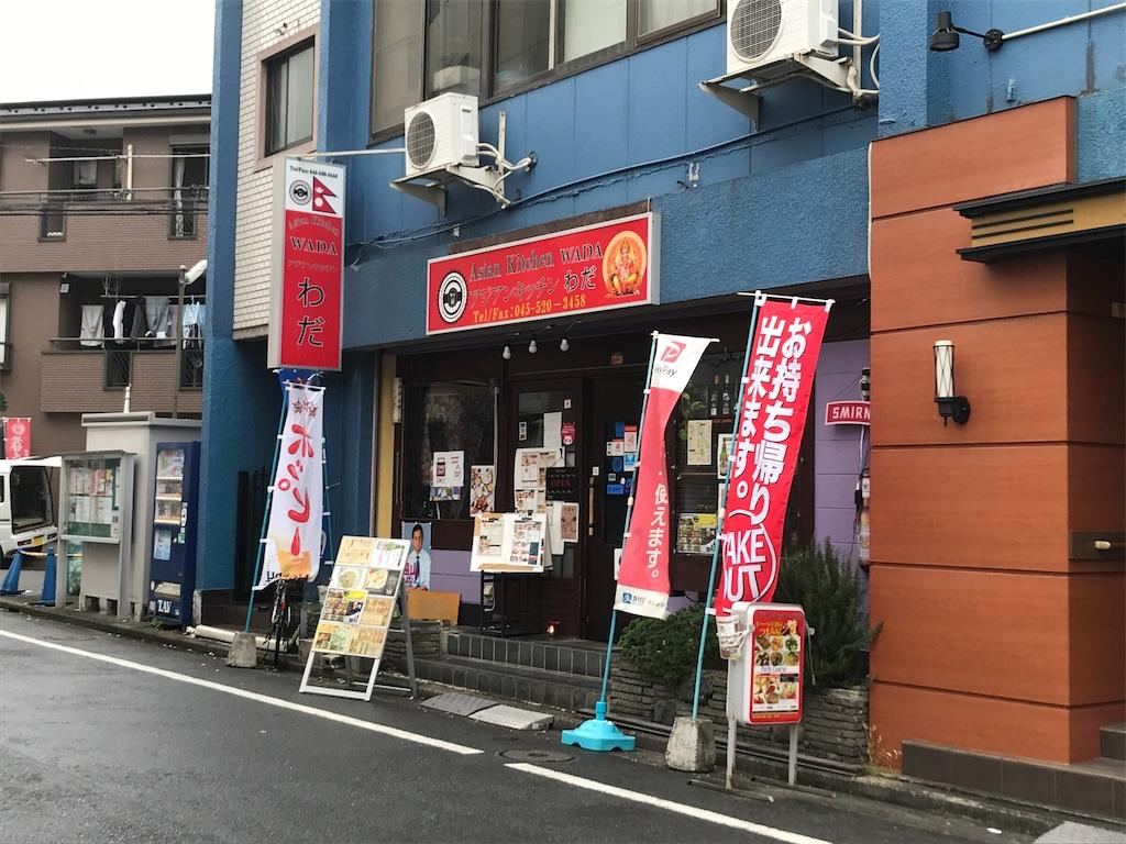 f:id:yokohamamiuken:20201019140405j:image