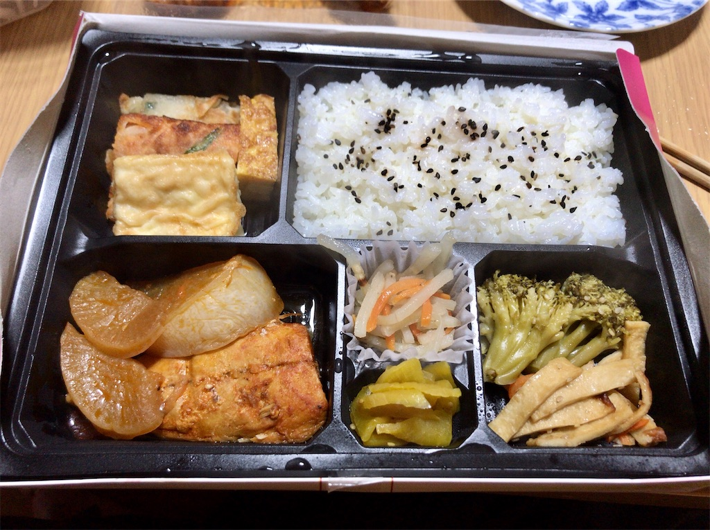 f:id:yokohamamiuken:20201019201406j:image
