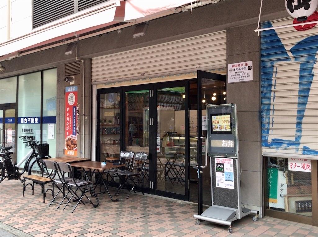 f:id:yokohamamiuken:20201019201410j:image