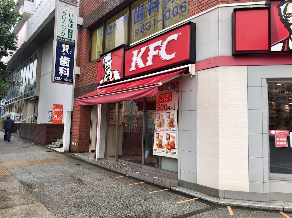 f:id:yokohamamiuken:20201020080029j:image