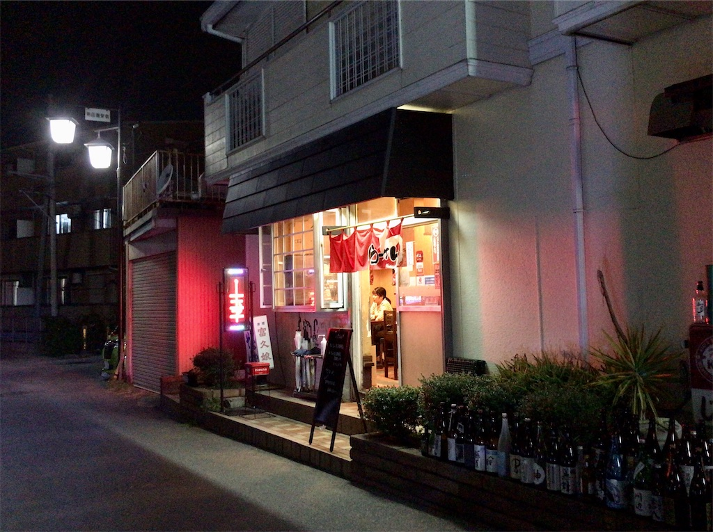f:id:yokohamamiuken:20201023072149j:image