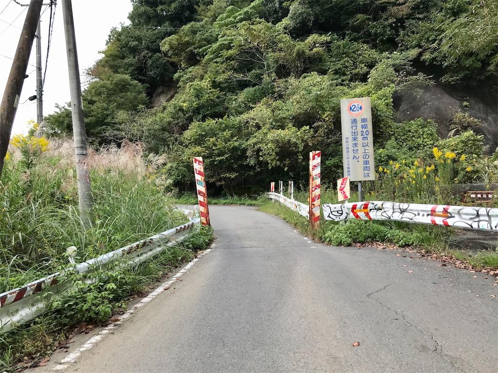 f:id:yokohamamiuken:20201023072504j:image