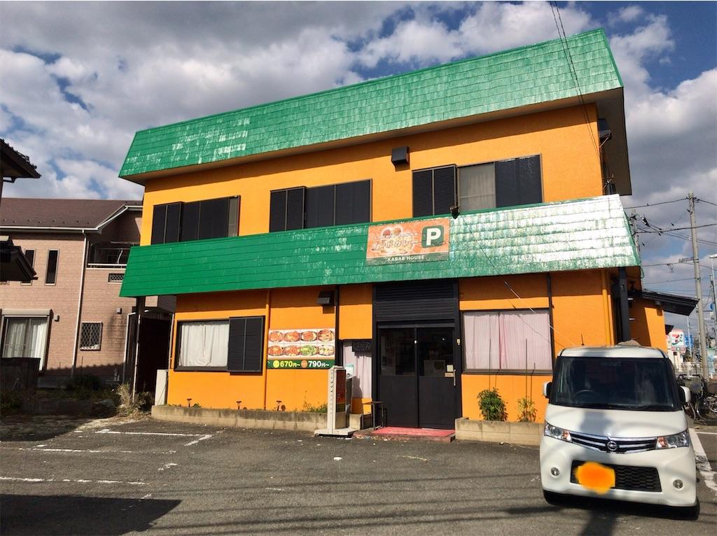 f:id:yokohamamiuken:20201023072912j:image