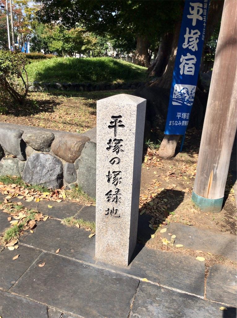 f:id:yokohamamiuken:20201023091105j:image