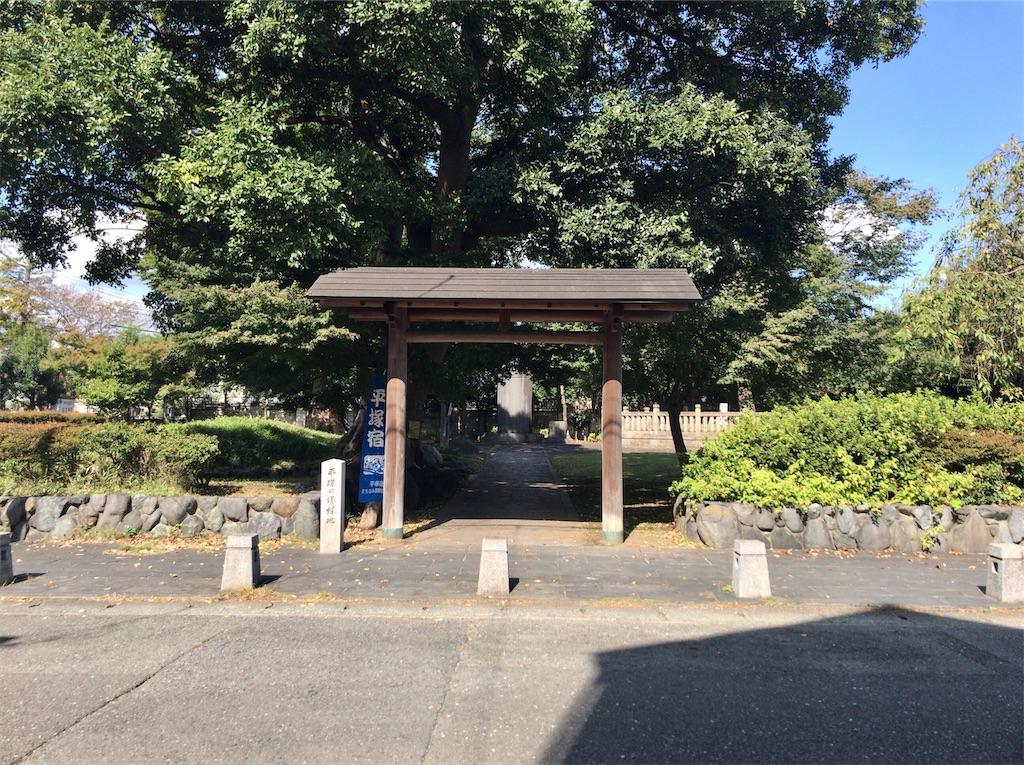 f:id:yokohamamiuken:20201023091124j:image