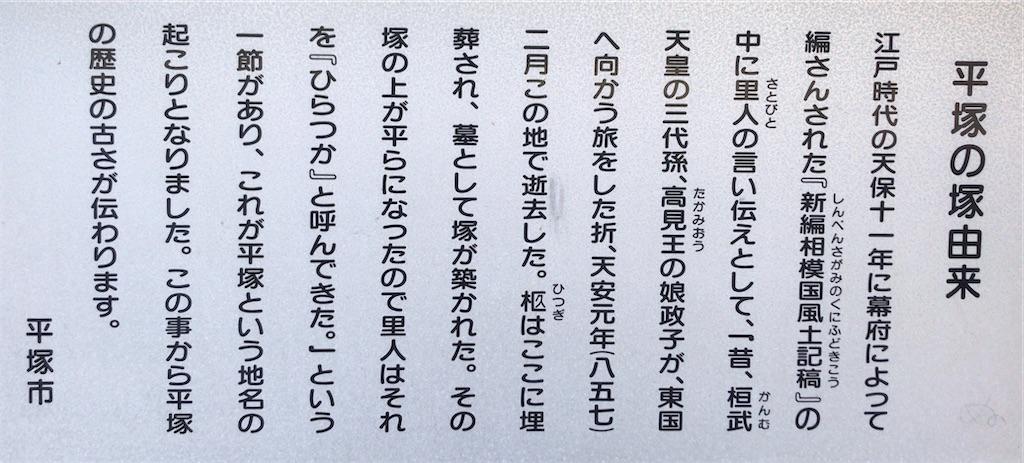 f:id:yokohamamiuken:20201023091127j:image