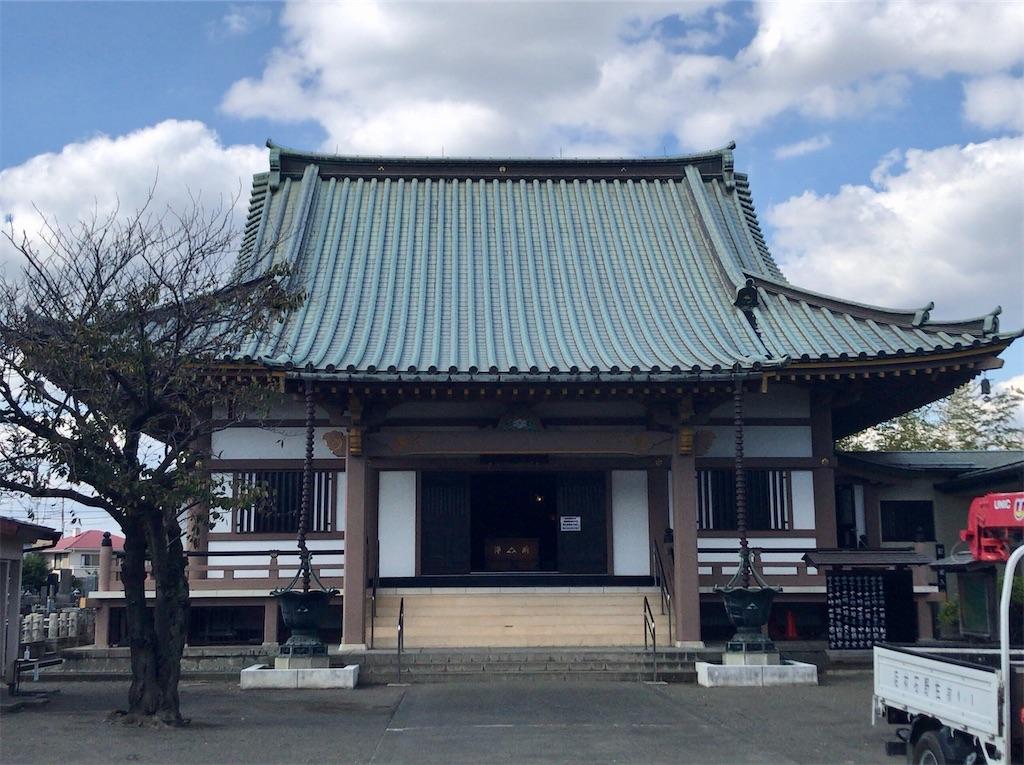 f:id:yokohamamiuken:20201023091603j:image