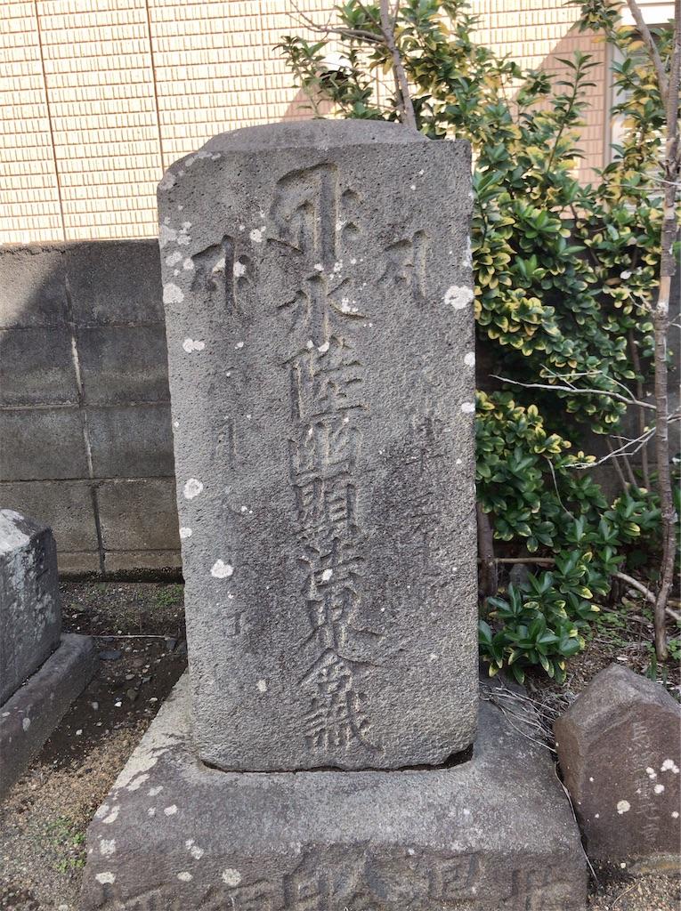 f:id:yokohamamiuken:20201023091607j:image