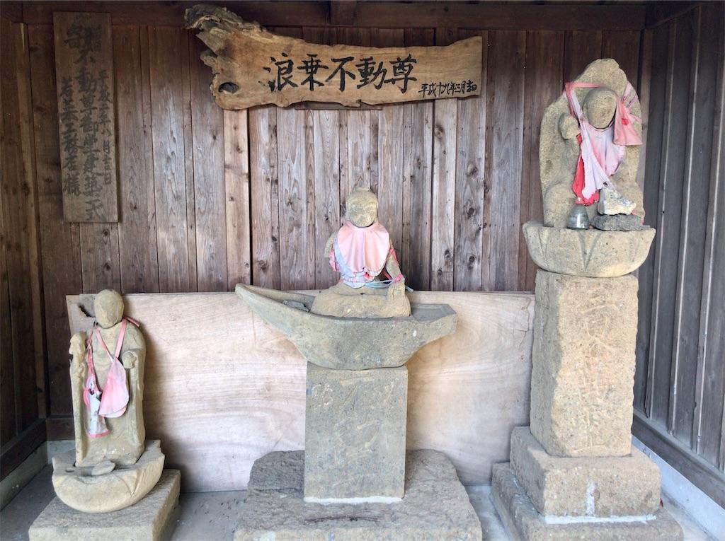 f:id:yokohamamiuken:20201023092233j:image