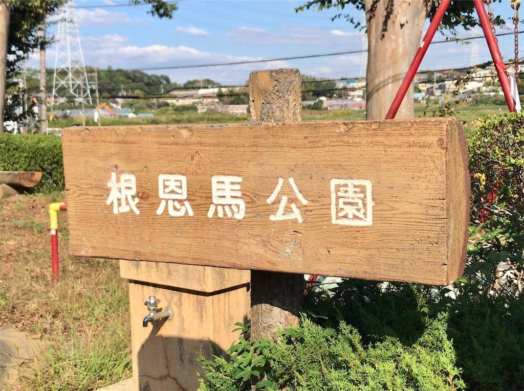 f:id:yokohamamiuken:20201023092301j:image