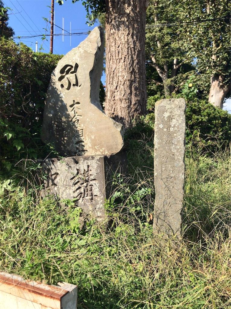 f:id:yokohamamiuken:20201023092322j:image