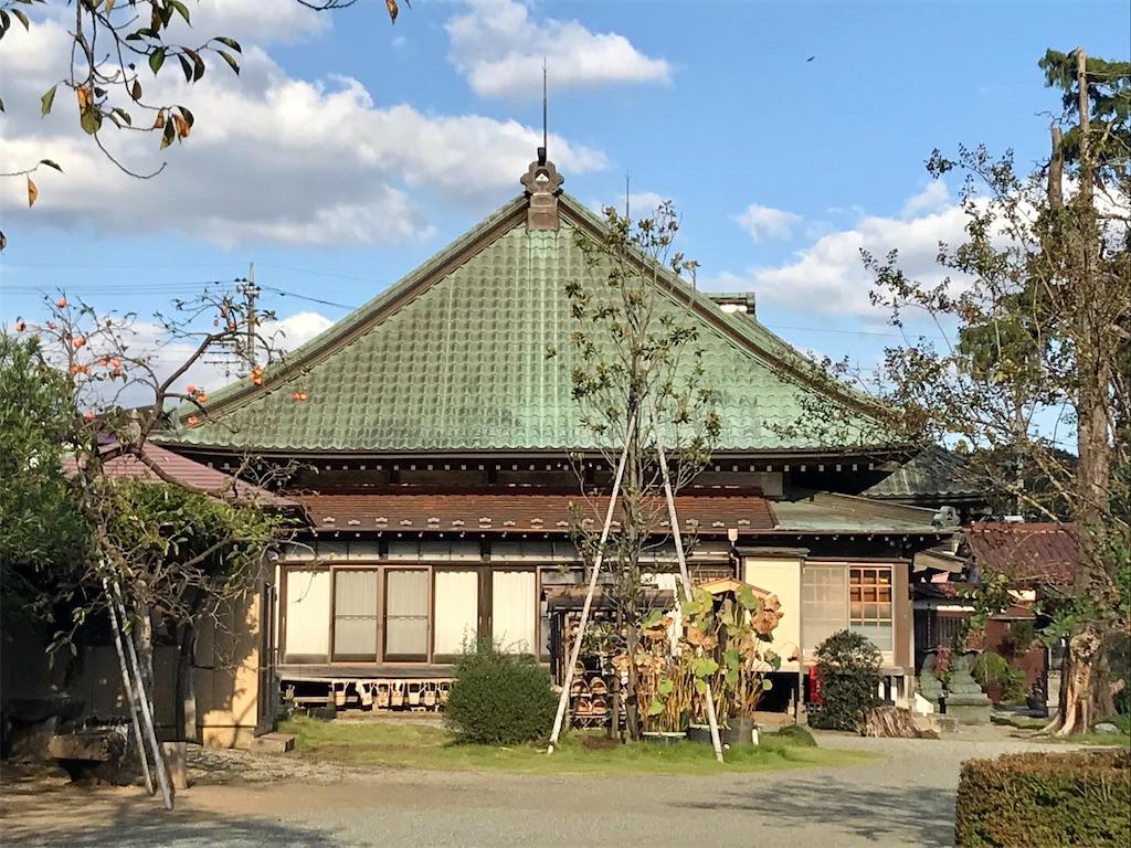 f:id:yokohamamiuken:20201023093033j:image