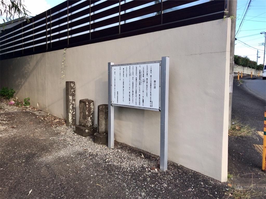f:id:yokohamamiuken:20201023093209j:image