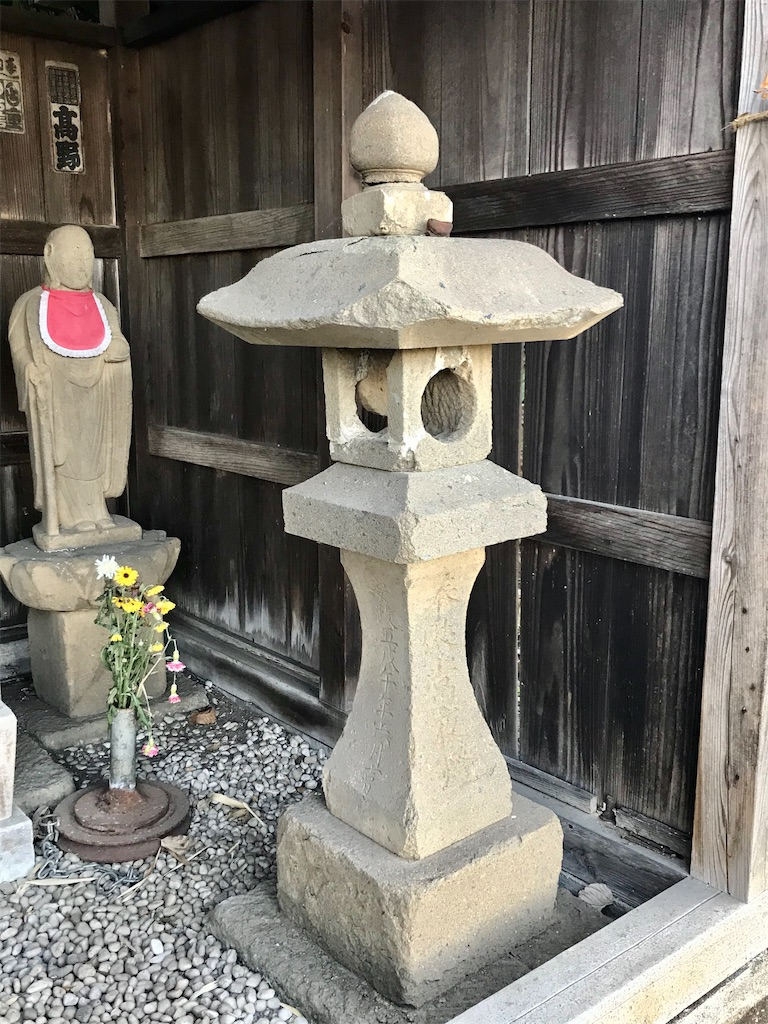 f:id:yokohamamiuken:20201023093821j:image