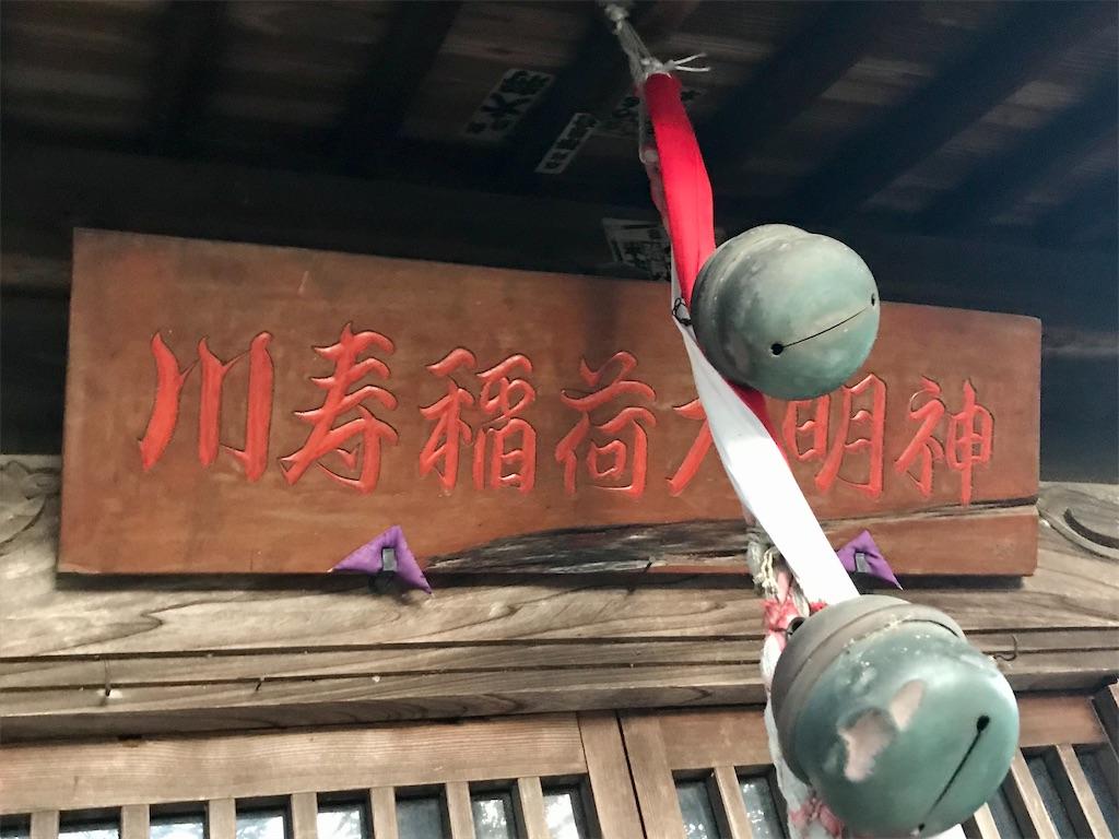 f:id:yokohamamiuken:20201023094634j:image