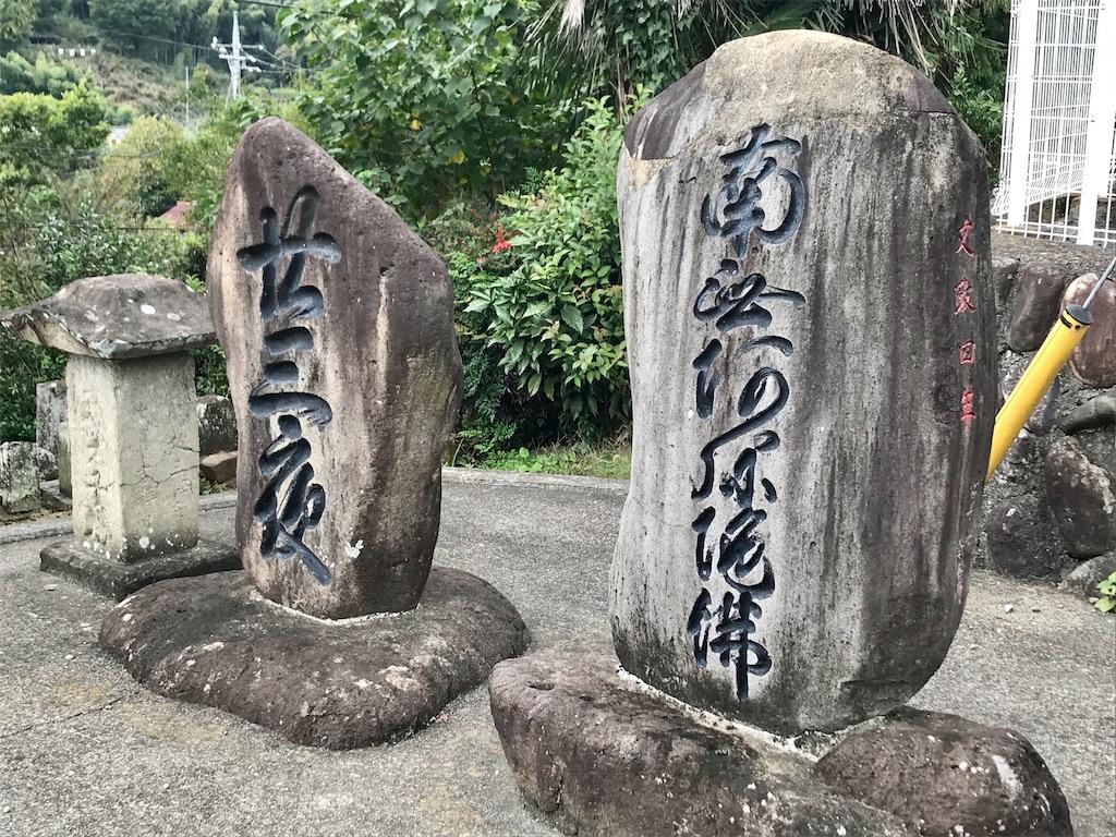 f:id:yokohamamiuken:20201023094830j:image