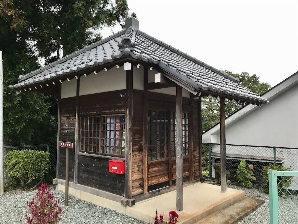 f:id:yokohamamiuken:20201023095048j:image