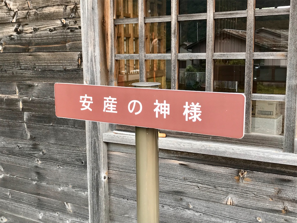 f:id:yokohamamiuken:20201023095100j:image