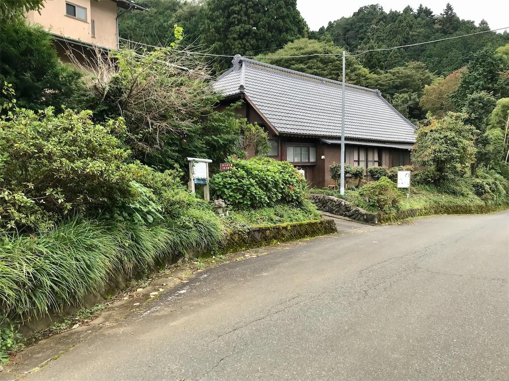 f:id:yokohamamiuken:20201023095344j:image